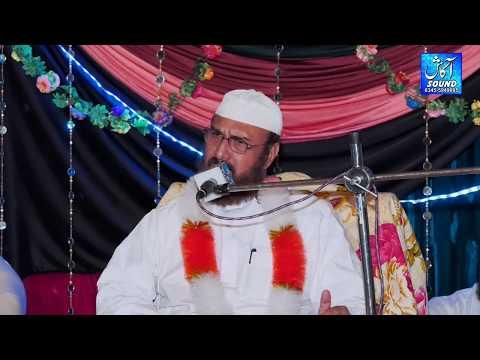 Heart Toching New Best Bayan 2018  Allama Umar Faiz Qadri by Akash Sound Pindigheb thumbnail
