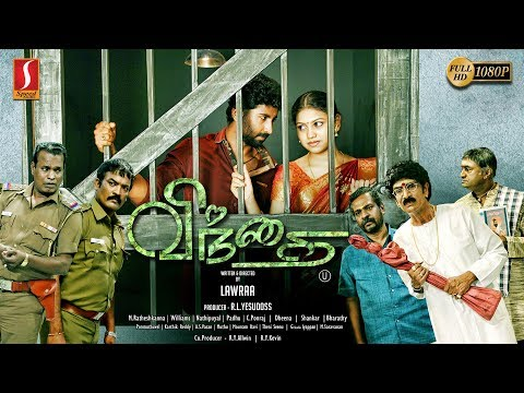 New Release Tamil Full Movie 2019 | Vindhai Tamil Full Movie | New Tamil Online Movie 2019 | Full HD