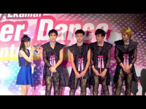 130616 [Talk] Anafter cover Rania @Gateway Ekamai Cover Dance Contest 2013 (Audition)