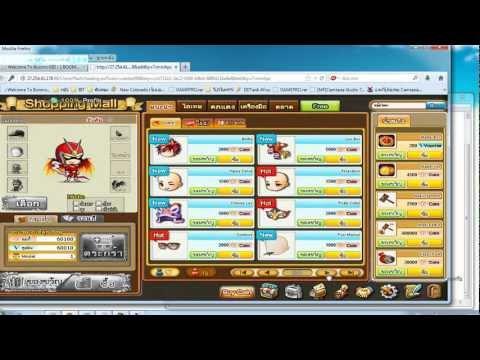 Server Boomz เถื่อนไทย Boomz-eiei.com
