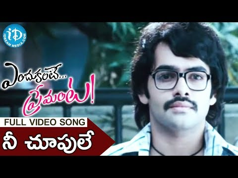 Nee Choopule Song - Endukante Premanta Movie Songs - Ram - Tamanna - A Karunakaran video