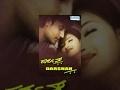 Darshan (2004)