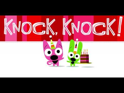 Hoops & Yoyo: Knock-Knock Birthday
