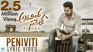 Peniviti Lyrical Video Song | Aravindha Sametha | Jr. NTR | Pooja Hegde | Thaman S