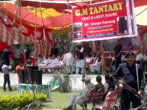 shah mohammad tantray's speech at poonch after announcement of mandate