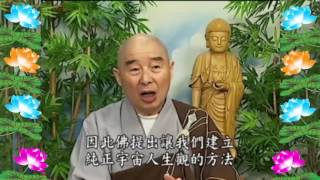 0167 - Kinh Đại Phương Quảng Phật Hoa Nghiêm, tập 0167