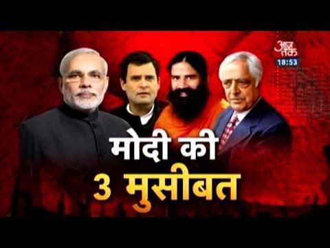Problems Pertaining To Land Bill, Black Money & Kashmir Issue Awaits Modi