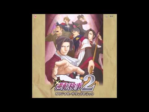 Gyakuten Kenji 2 OST: 24 - Pursuit ~ Wanting to Find the Truth