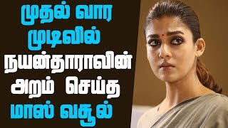 Aramm First Week World Wide Box Office Collection Report | Mass Collection | Nayanthara