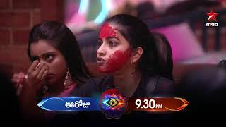 Paint it red!! Nominations for elimination  #BiggBossTelugu3 Today at 9:30 PM on #StarMaa
