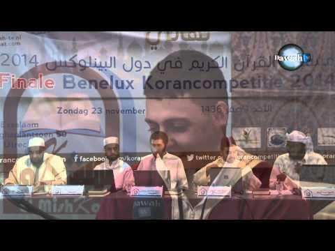 FINALE 2014 Benelux Korancompetitie (Utrecht 23-11-2014) Categorie 60 Hizb