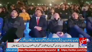 On the Cholistan Jeep Rally Cultural Knight, fans hit motor sports songs 18/02/2019