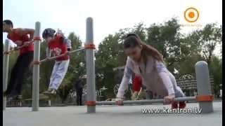 Առողջ ապրելակերպ / Healthy Lifestyle Kentron TV (Street Workout Armenia)