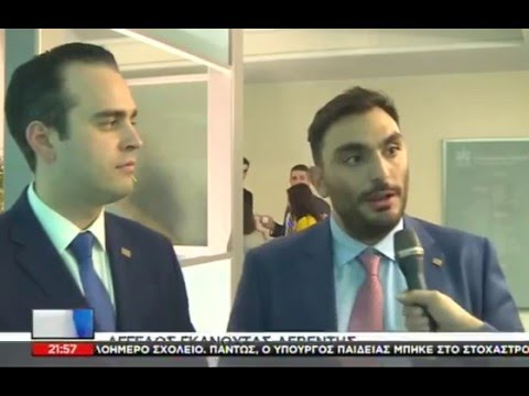 Energy Awards 2016 by the Greek Energy Forum - SKAI News