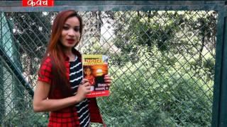 Kawach Promo for Kawach Online TV