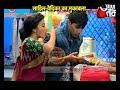 Aapke Aa Jaane Se: PANI-PURI Competition Between Vedika & Sahil MP3