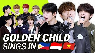Download K-POP STARS sing in THREE Languages🎤  TAG/INA/VIET  GOLDEN CHILD   TRANSONGLATION Mp3/Mp4