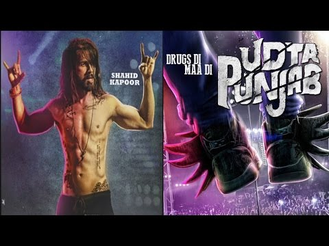 Udta Punjab Motion Poster OUT | Shahid Kapoor, Kareena Kapoor, Alia Bhatt - Upcoming Movie 2016