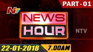 News Hour || Morning News || 22nd January 2018 || Part 01