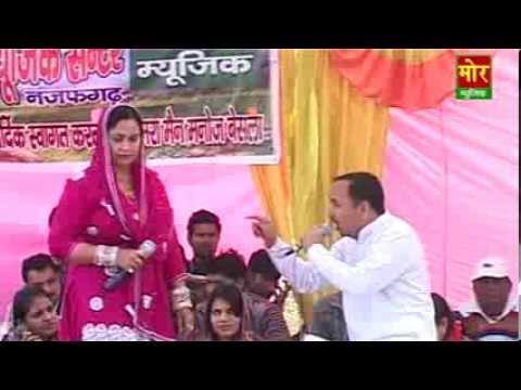Sachi Sach Bta De Leelo Ke Khushi,rajbala Nardev Video Ragni,kissa  Leelo Chaman,mormusic,rajbala Ra video