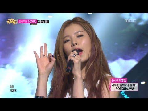 음악중심 - Lim Kim - All Right, 김예림 - 올 라이트, Music core 20130629