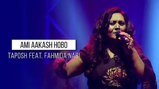AMI AAKASH HOBO - FAHMIDA NABI : WIND OF CHANGE [ PRE-SEASON ] at GAAN BANGLA TV