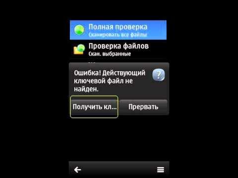 Посмотреть ролик - vzlom N8 manual , инструкция по телефону n8. vzlom