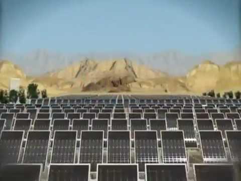 Eilat Eilot Renewable Energy Initiative