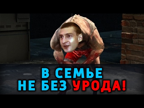 Я СВОЙ, ПАРНИ! [Dread, NS, Nexus & Co]