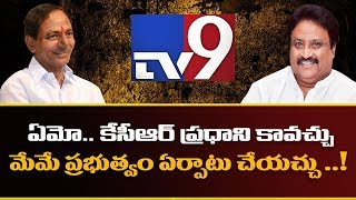 KCR to be India's next Prime Minister? || Watch in Encounter!