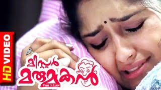 Mr. Marumakan - MR.Marumakan - Sanusha realises her father is innocent
