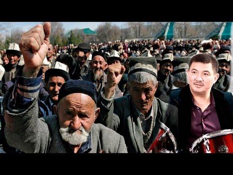 Бек Борбиев против узбекского языка?  НОВОСТИ КЫРГЫЗСТАНА