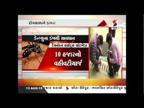 Health Department Check Up After Rain in Ahmedabad || Sandesh News