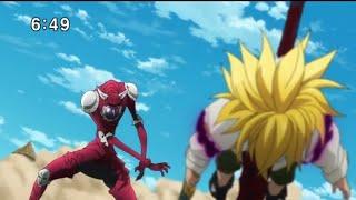 Galan vs meliodas full fight [nanatsu no tazi]