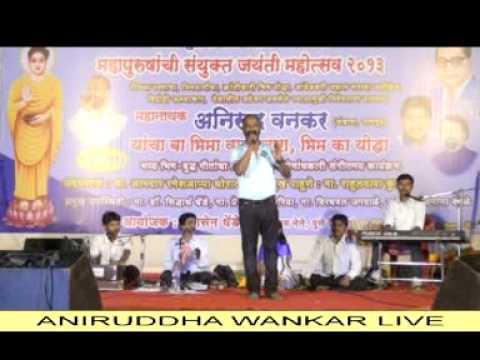 Kal mujrech kele re -  Aniruddha Wankar live