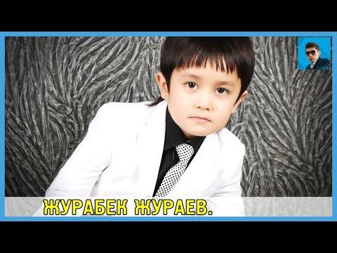 Самый известный УЗБЕКСКИЙ мальчик - Журабек Жураев