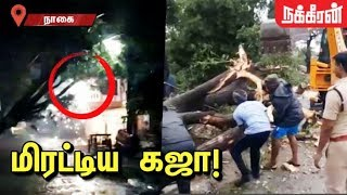 Cyclone Gaja   Landfall between Nagapattinam and Vedaranyam