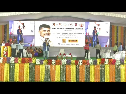 Foundation Laying Ceremony of Green Field Cement Plant by Hon'ble CM of AP at Kalavatala, LIVE