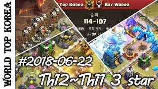 5LV TH12 3 Star Attack | Electro Dragon | New Troop | New War Attack Strategy 2018 | Clash of Clans