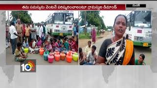 Nizampet Women's and Villagers Protest On Drinking Water
