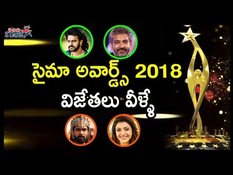 SIIMA Awards 2018  Winners List Telugu | Tollywood Celebrity Updates |  Telugu Stars