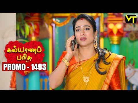 Kalyana Parisu Promo  01-02-2019 Sun Tv Serial  Online