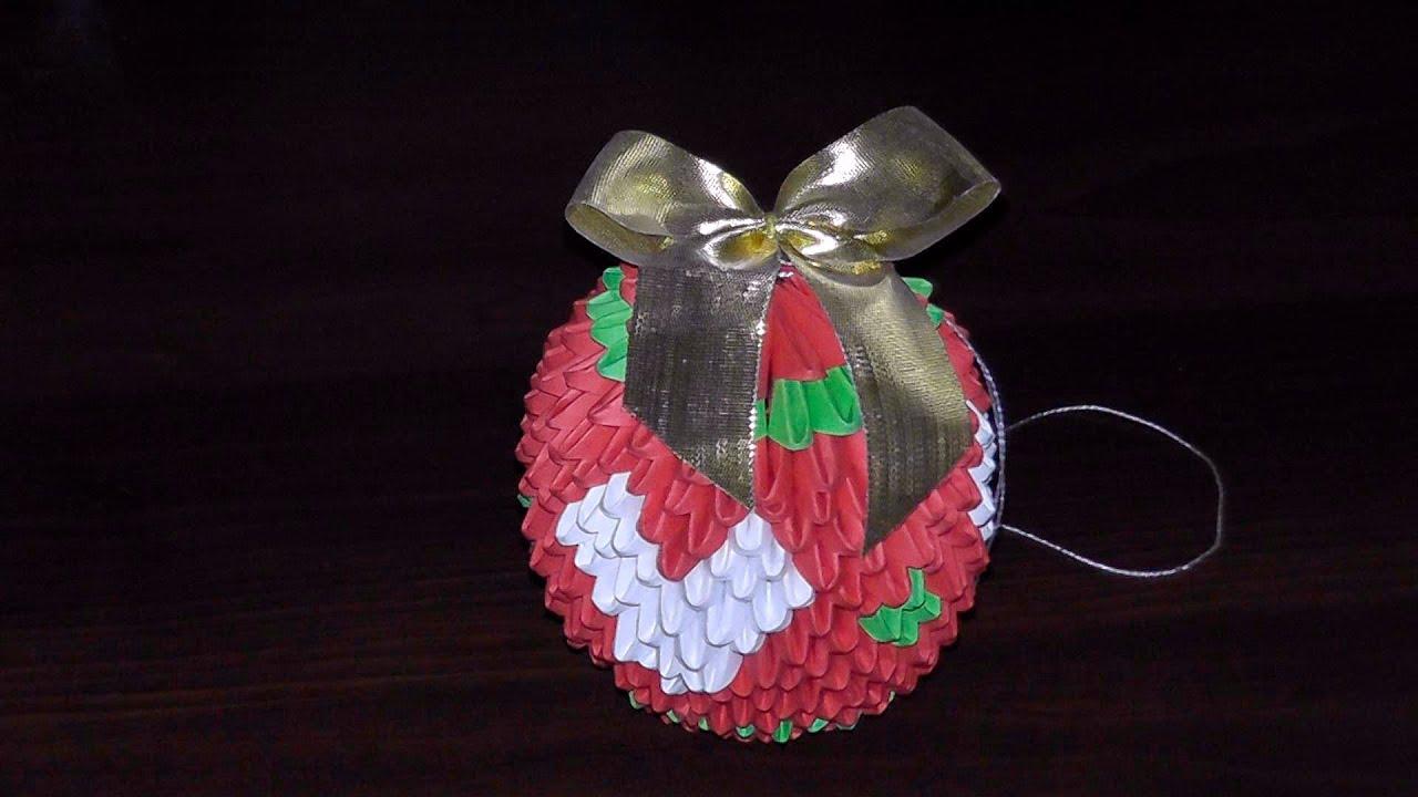 Оригами из модулей шар новогодний