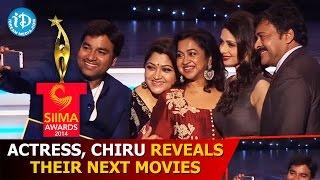 Chiranjeevi, Sridevi, Radhika, Kushboo Reveals Their Next Movies   SIIMA 2014