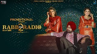 Jattan De Munde - Tarsem Jassar, Nimrat Khaira (Full Song) Latest Punjabi Songs 2019
