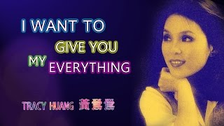 黃鶯鶯 Tracy Huang - I Want To Give You My Everything