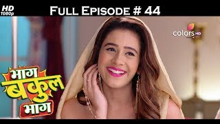 Bhaag Bakool Bhaag - 13th July 2017 - भाग बकुल भाग - Full Episode HD