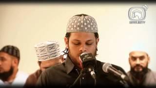 Qari Imran Howsil Sura An Naba en Ad Duha
