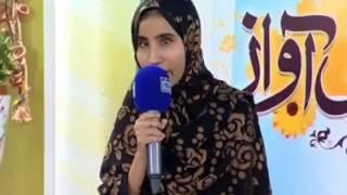 blind girl reciting naat e sharif (Must watch)