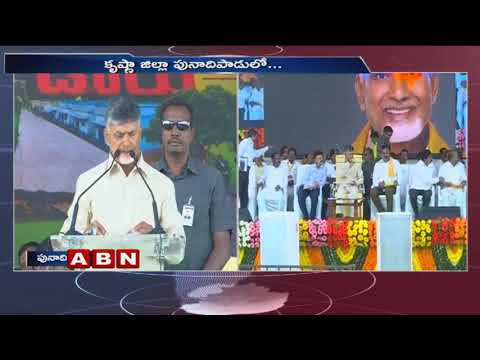 CM Chandrababu Naidu Speech at Janmabhoomi-Maa Vooru Public Meeting at Krishna District | ABN Telugu
